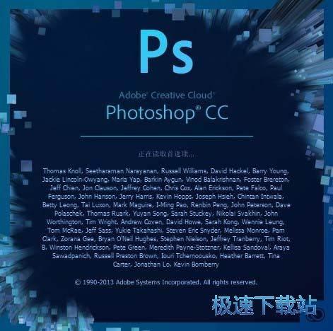 photoshop中文版免�M下�d
