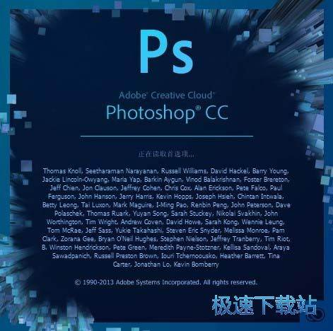photoshop中文版免费下载