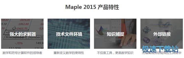 Maple 图片 02