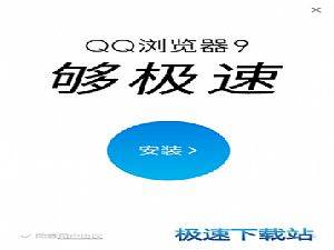 QQ浏览器抢票版