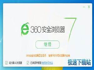 360浏览器抢票专版 缩略图 02