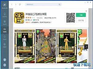 pp安卓助手官方下载