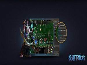 魔兽对战平台下载