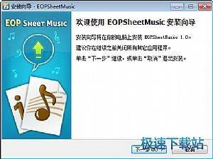 EOP Sheet Music 缩略图