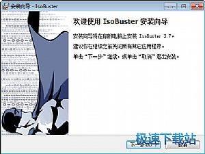 IsoBuster 缩略图