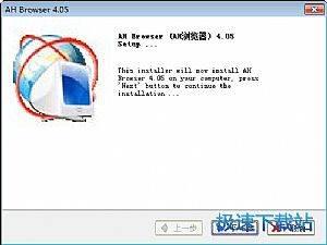 AH浏览器图片