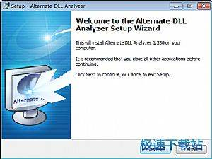 Alternate DLL Analyzer �s略�D