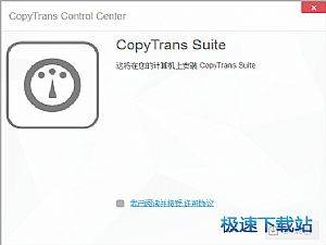 CopyTrans TuneSwift 缩略图