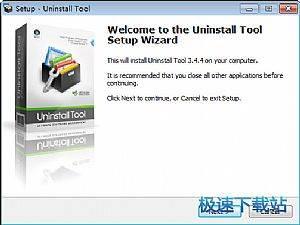 Uninstall Tool图片