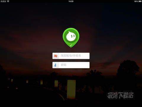 iPad旺信HD