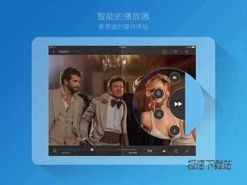 iPad版PPTV聚力HD 图片 05