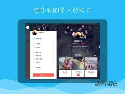 QQ for iPad 图片 01