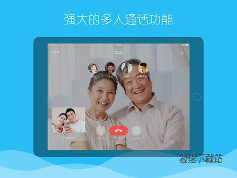QQ for iPad 图片 03