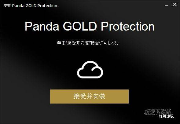 Panda Gold Protection 图片 01