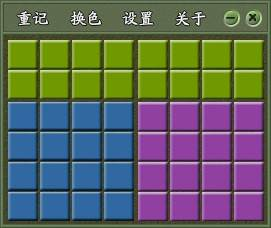 QQ四国军棋记牌器 图片 01