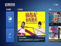 Windows8暴风影音