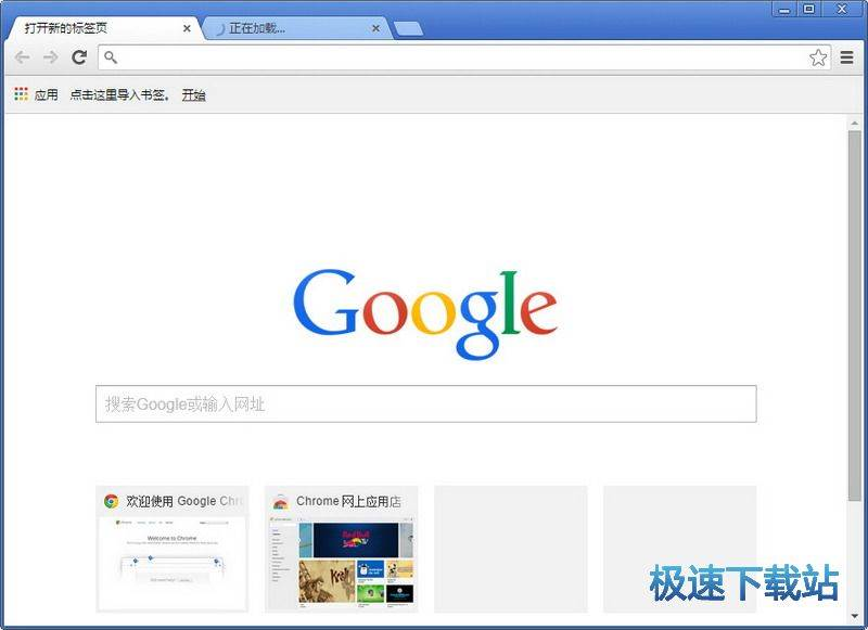 Google Chrome 图片 01s