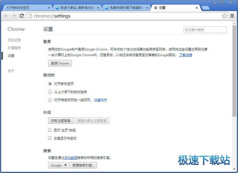 Google Chrome 图片 04s