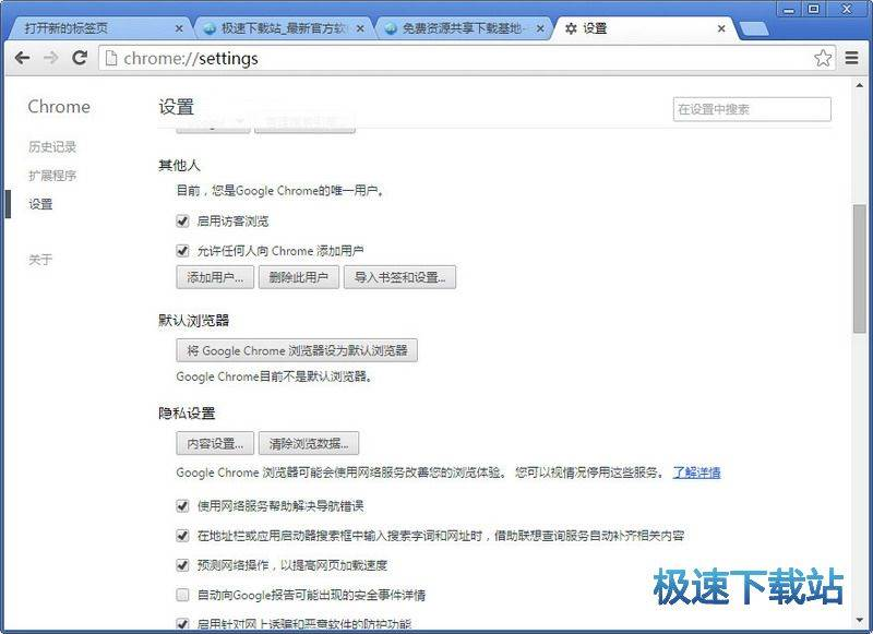 Google Chrome 图片 05s