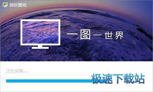 微软壁纸 图片 02