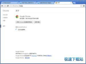 谷歌浏览器缩略图 08