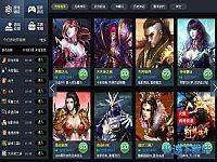 77游戏盒子
