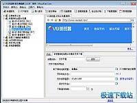 VG浏览器 缩略图 04