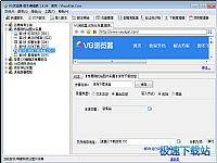 VG浏览器 缩略图 05