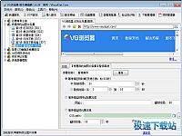VG浏览器 缩略图 06