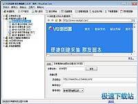 VG浏览器 缩略图 02