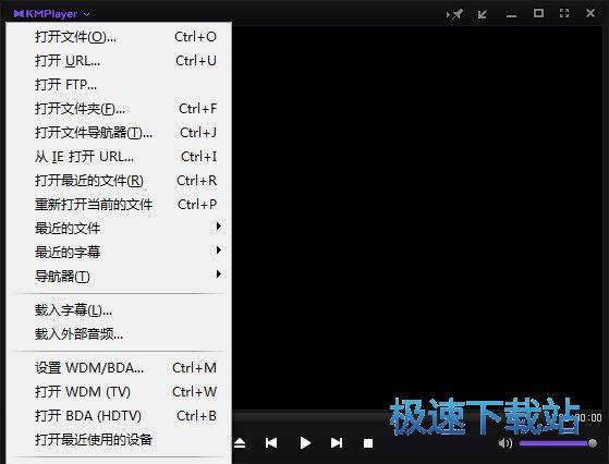kmplayer播放器官方下载
