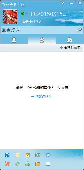 �w�����官方下�d