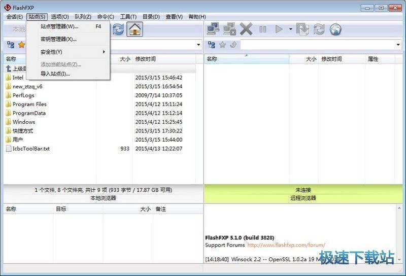 FlashFXP中文版 图片 03s