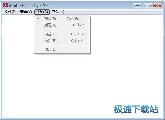 flashplayer播放器图片