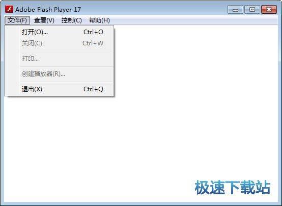 flashplayer官方下载图片