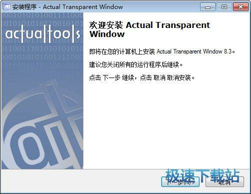 Actual Transparent Window 图片 01