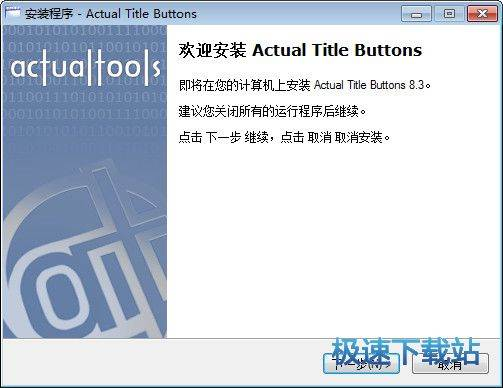 Actual Title Buttons 图片 01s