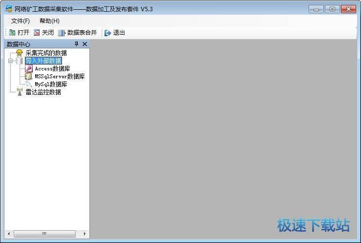 网络矿工数据采集软件 图片 01