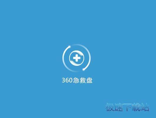 360急救�P �D片 06