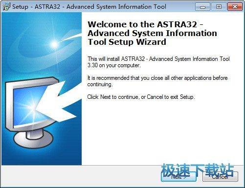 ASTRA32 图片 01