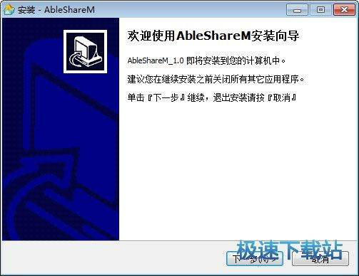 AbleShareM 图片 01