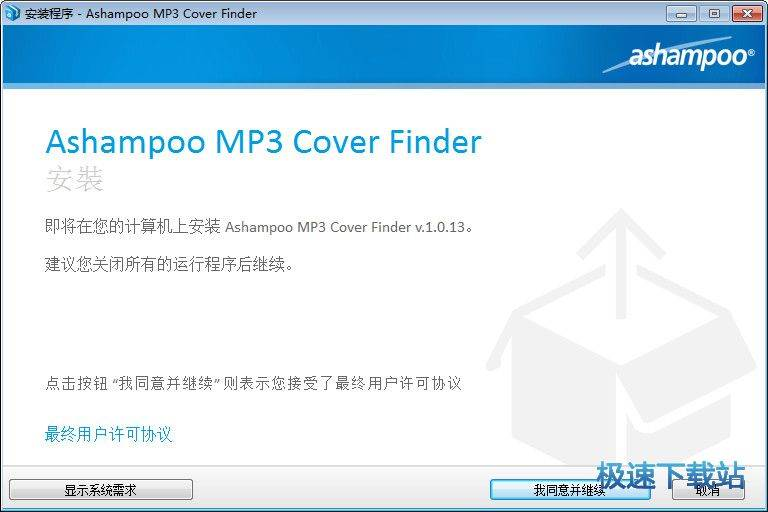 Ashampoo MP3 Cover Finder 图片 01