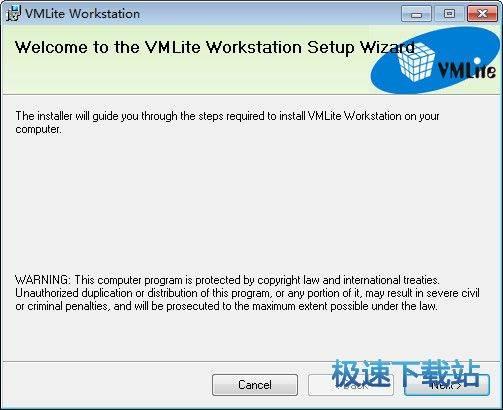 VMLite WorkStation 图片 01