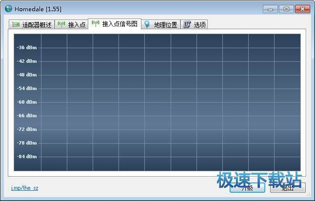 wlan信号检测器下载图片