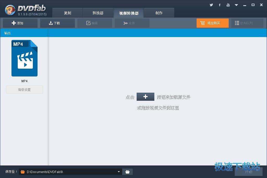 dvdfab图片