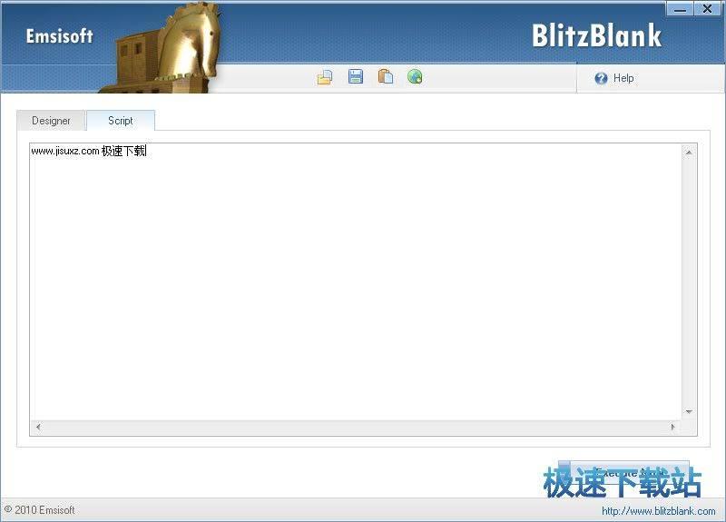 Emsisoft BlitzBlank 图片 02