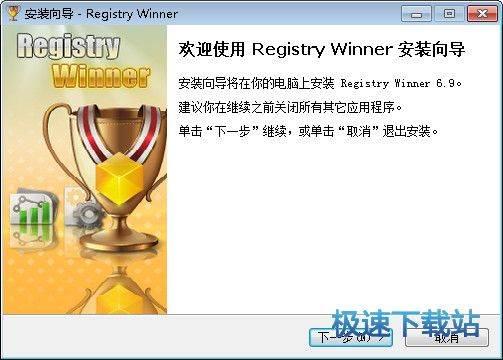 Registry Winner 图片 01
