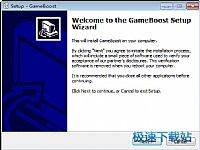 PGWARE GameBoost 缩略图