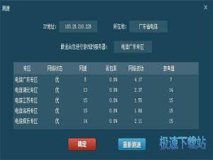 11对战平台官方下载