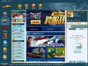 1v1对战平台<p>5、赛事直播系统:平台即将推出游戏在线直播,每位观看者可以自由OB,视角切换由你决定!(类似GG平台WTV功能)</p>1v1电子电竞平台